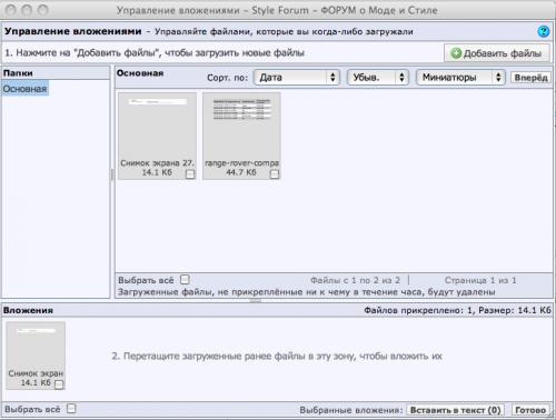 Снимок экрана 28.png
