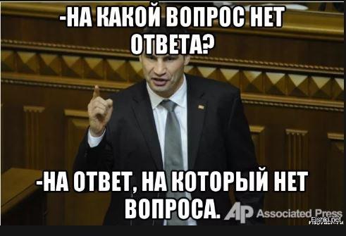 ВО.JPG