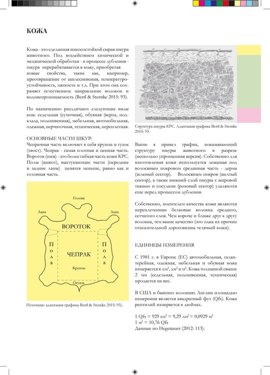 1_Seite_1.jpg