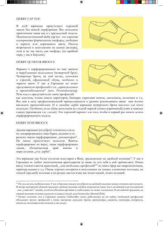 1_Seite_4.jpg
