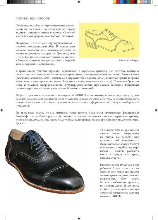 1_Seite_5.jpg