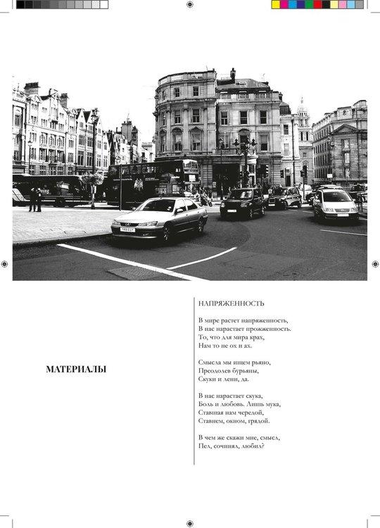 8_Seite_1.jpg