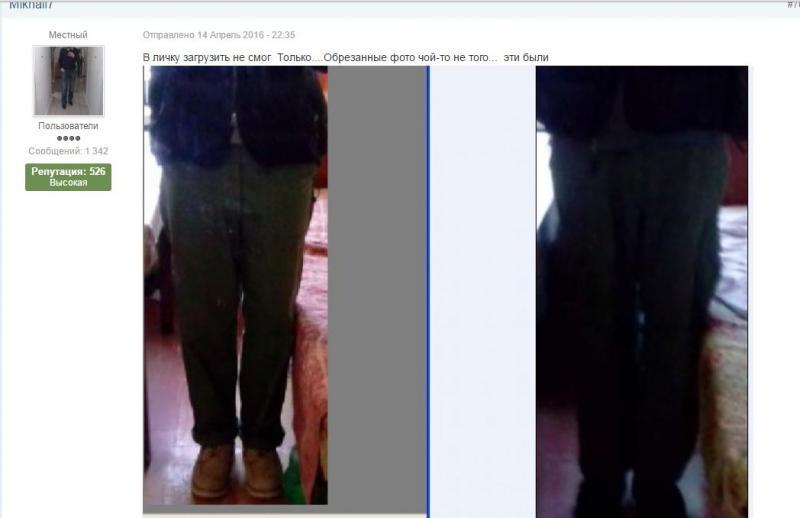 post-18397-0-02812200-1489953096_thumb.jpg