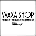 Обувная косметика Waxa Shop