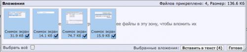 Снимок экрана 31.png