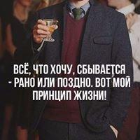 Seymur Xalilov
